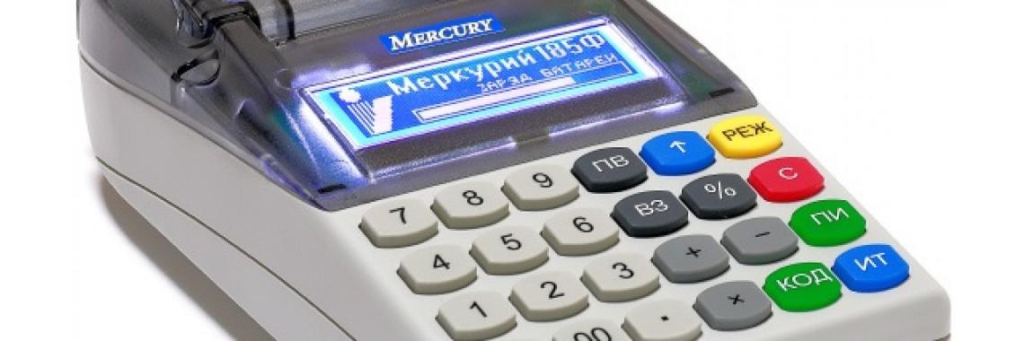 Меркурий 185Ф СКНО внутри!